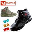 【11月中旬入荷予定】【先行予約】BURTLE|バートル|安全靴|SAFETY FOOTWEAR 812