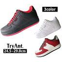 TryAnt トライアント 安全靴 Mantis マンティス M-19