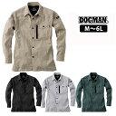 作業服 作業着 ワークウェア M〜4L DOGMAN 通年作業服 長袖シャツ 8551 刺繍 ネーム刺繍