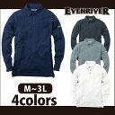 【EVENRIVER(イーブンリバー)】【作業服】ソフトドライポロシャツ(長袖) NR406