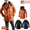 SS〜3L|BURTLE|バートル|秋冬作業服|防寒コート(大型フード)(ユニセックス) 7211