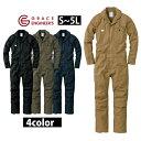 S〜3L|GRACE ENGINEER`S|グレースエンジニアーズ|通年作業服|長袖ツナギ GE-130