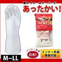 ミエローブ|防寒手袋|パイルミット 735 734