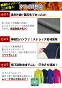 【inner020 おたふ...