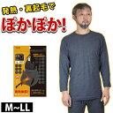 【inner03 おたふく BTサーモ インナーシャツ 長袖...