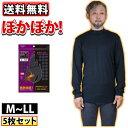 5枚セット おたふく BTサーモ インナーシャツ JW-14...