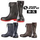 ユニワールド|長靴|ショート丈フード付き安全長靴 SZ-630