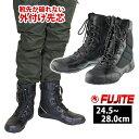 富士手袋工業|安全靴|高所用長編 オーバーキャップ 8123