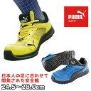 安全靴 PUMA プーマ Sprint Black Low ...