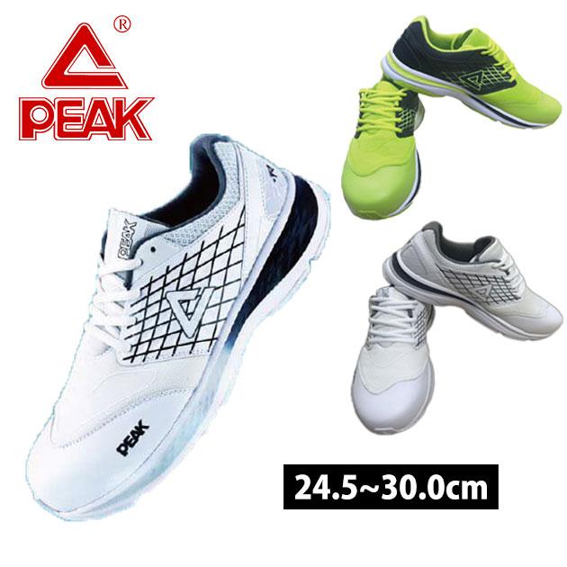 【PEAK(ピーク) 安全靴 PEAK SAFETY RUN-4502】|スニーカー セーフティーシューズ セーフティシューズ おしゃれ メンズ レディース ローカットスニーカー ローカット 通気性 軽量 ワーキングシューズ 送料無料 スポーツシューズ 作業靴 ワークシューズ 安全スニーカー