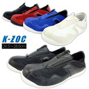 K-ZOC ケイゾック 安全靴 セーフティスニーカー(スリッ...