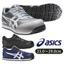 【asics(アシックス) 安全靴 ウィンジョブCP201 ...