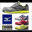 安全靴 ミズノ C1GA1701 MIZUNO プロテクティブスニーカー オールマイティ LS ALMIGHTY 耐油 作業靴 メンズ レディース 女性 おしゃれ マジックテープ 軽量 メッシュ セーフティーシューズ セーフティシューズ 安全スニーカー