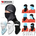 【TSDESIGN(藤和) 冷感 アイスマスク 84119】...