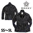 作業服 作業着 ワークウェア Rocky ロッキー 通年作業服 フライトジャケット コンビ RJ0906 刺繍 ネーム刺繍