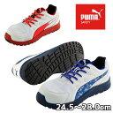 安全靴 おしゃれ 甲高 ローカット 耐熱性 耐磁性 4E JSAA A種認定 PUMA プーマ リレー ロー 64.337.0 64.338.0