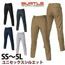 作業服 作業着 ワークウェア SS〜3L BURTLE バートル 春夏作業服 ユニセックスパンツ 9083