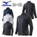ミズノ|春夏作業服|ナビドライワークシャツ(長袖) C2JA8183