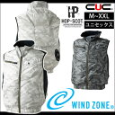 中国産業|春夏作業服|空調服|WIND ZONE(ウィンドゾーン) WZミニリップ・迷彩ベスト 9192