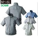 ショッピング熱中症 6L|SOWA|桑和|空調服|EF用半袖ブルゾン 7159-01