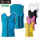 ショッピング春夏 S〜3L|SOWA|桑和|春夏作業服|アグリパワースーツ 81001(AG-001)