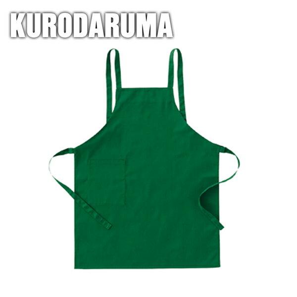 【クロダルマ】【春夏作業服】エプロン 47228