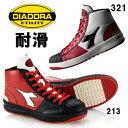 安全靴 DIADORA(ディアドラ) EMU EM-321 EM-213| 作業靴 メンズ セーフティー セーフティシューズ セーフティーシューズ 安全スニーカー 作業用 スニーカー