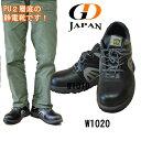 安全靴 レディース 対応【GDJAPAN(ジーデージャパン)...