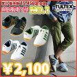 安全靴 スニーカー【安全靴 tultex(タルテックス) AZ-51603】