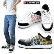 安全靴 スニーカー【AIRWALK(エアーウォーク) AW-S11 AW-S12】/安全靴 激安/安全靴スニーカー/安全靴 jis/安全靴 軽量/ワークストリート 安全靴/安全靴 エアウォーク