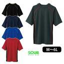 作業服 作業着 ワークウェア 6L SOWA 桑和 春夏作業着 半袖Tシャツ 50133