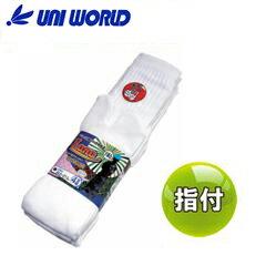 【ユニワールド】【靴下】ロングのびのびサラシ 指...の商品画像