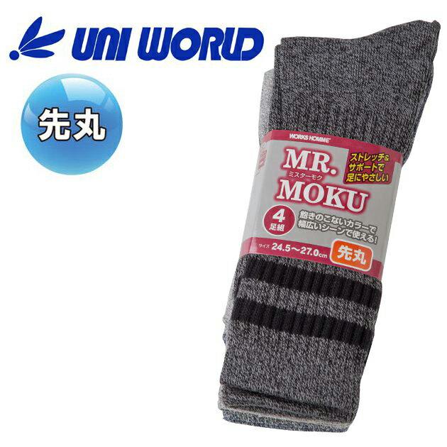 【ユニワールド】【靴下】MR.MOKU 先丸 4...の商品画像