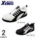 安全靴 レディース 対応【XEBEC(安全靴 ジーベック) ...