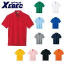作業服 作業着 ワークウェア XEBEC ジーベック 作業服 半袖ポロシャツ 6170