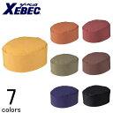 ショッピングウェア 作業服 作業着 ワークウェア XEBEC ジーベック 作業服 和帽子 25704