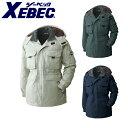 作業服 作業着 ワークウェア 4L〜5L XEBEC ジーベック 防寒作業服 コート771