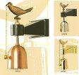 【タウンチャイム】 開き戸・引き戸どちらでもOK マグネットタイプ 1台 アイワ金属 カラー:[GB(ブロンズ)]・[金色]・[WB(ホワイトブロンズ)]の3色からお選びください