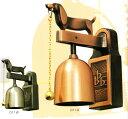 【マンションチャイム】 開き戸専用・マグネットタイプ 1台 アイワ金属 カラー:[WB(ホワイトブロンズ)]または[GB(ブロンズ)]のどちらかをお選びください