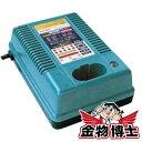 充電器 【マキタ DC1439 (JPADC1439)】ニッケル水素(差込み式)、ニカド対応 7.2V〜14.4V対応