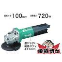 ディスクグラインダ/ディスクグラインダー 【マキタ M965】電子制御 砥石外径100mm 単相100V