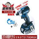 インパクトドライバ / インパクトドライバー【マキタ TD170DRGX】充電式18V 6.0Ahリ