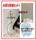 【クリーナーCL102...