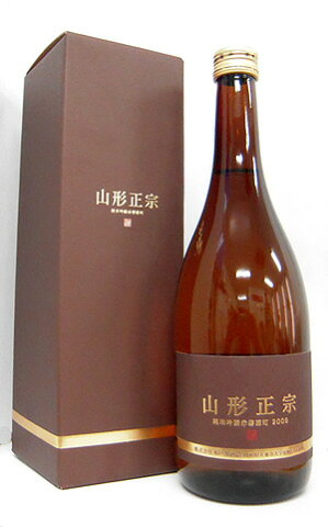 山形正宗 赤磐雄町(日本酒)