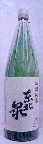 東北泉 特別純米(日本酒)