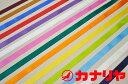 カナリヤ/リボン/片面サテンリボン(3mm)【30cm(数量3)以上10cm単位でご注文ください!】