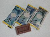 纸币巧克力 150g(约34个)[お札チョコ 150g(約34個)]