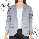 【13,000円OFFクーポン】撥水防汚15ポケット付多機能テーラードジャケット Womens