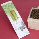 ≪お茶のあずま園≫展茶棒の高級感溢れる芳ばしい香りが楽しめる特上 加賀棒ほうじ茶(抹茶棒入り)200gx1袋