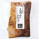 ≪ホクチン≫石川県産ぶりたたき 180g...